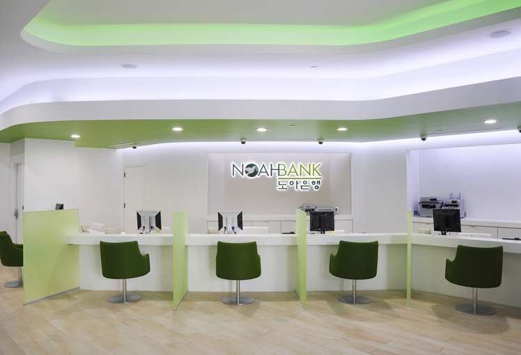 Projects PORCELANOSA Grupo: comptoir en Krion® pour Noah Bank