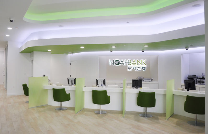 interior design of bank counters